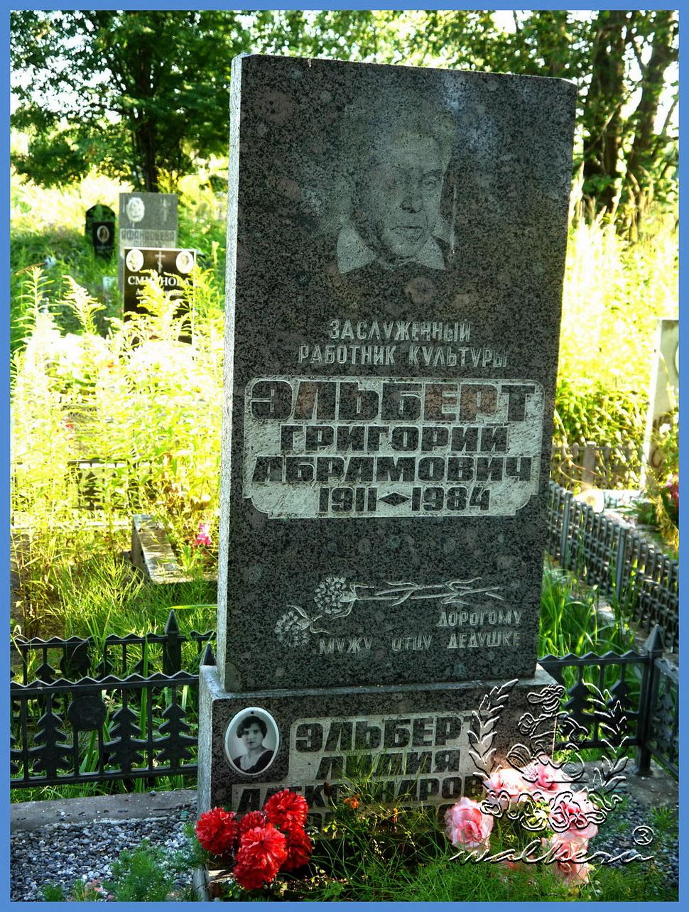 Ковалёвске кладбище