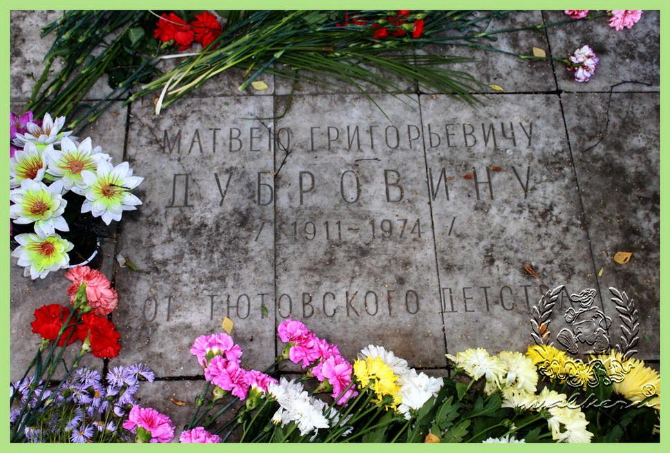 9 января кладбище