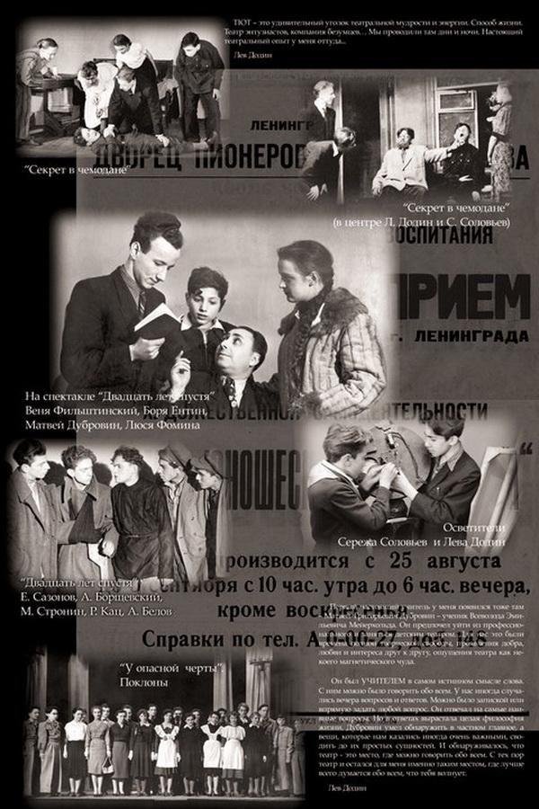 Дубровин Матвей Григорьевич