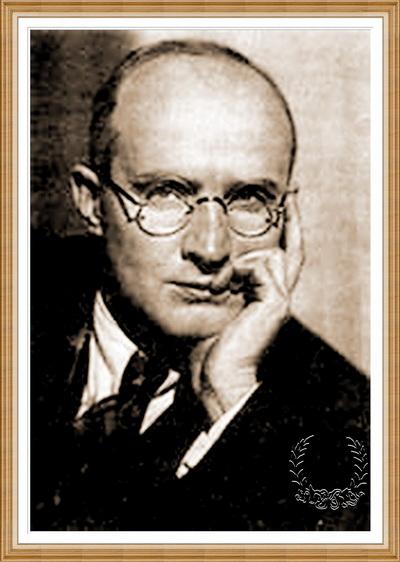 Арапов Борис Александрович