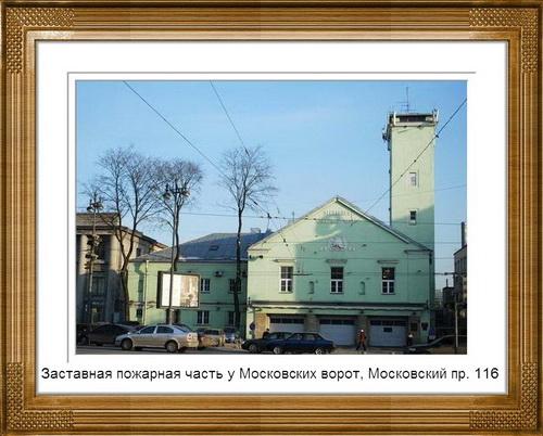 Бурышкин  Давид Петрович