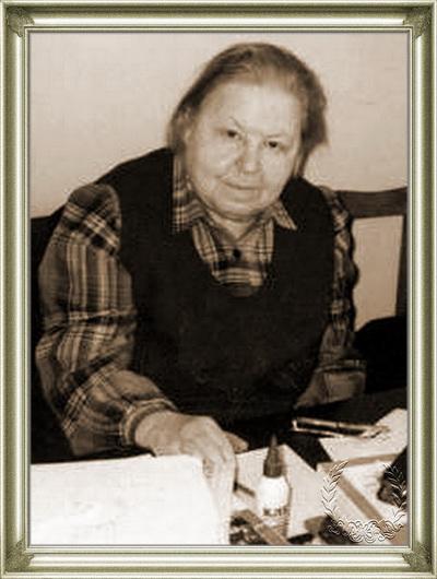 ГРИН Цилия Иосифовна