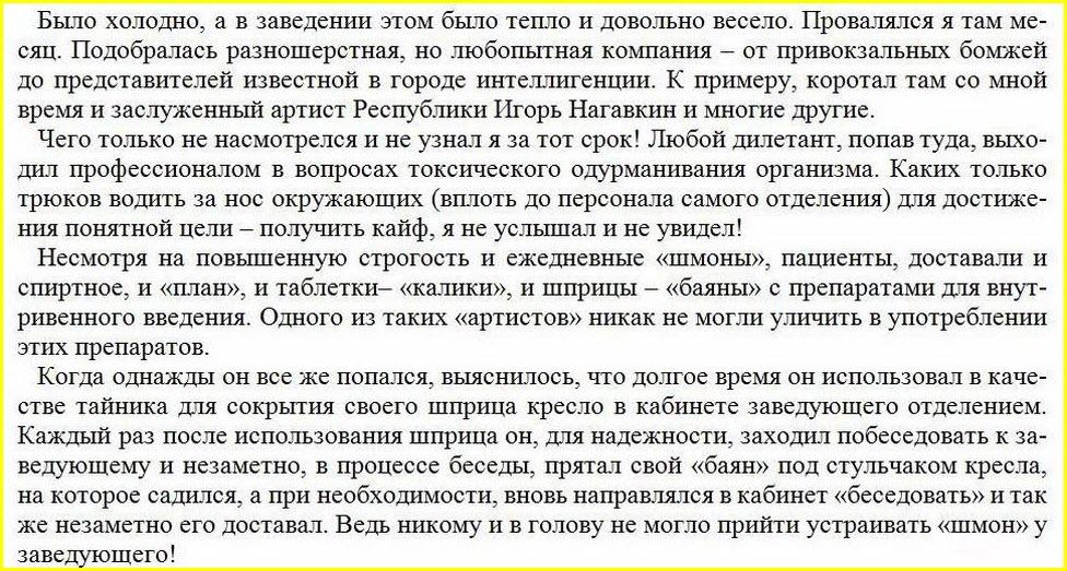 Нагавкин Игорь Петрович
