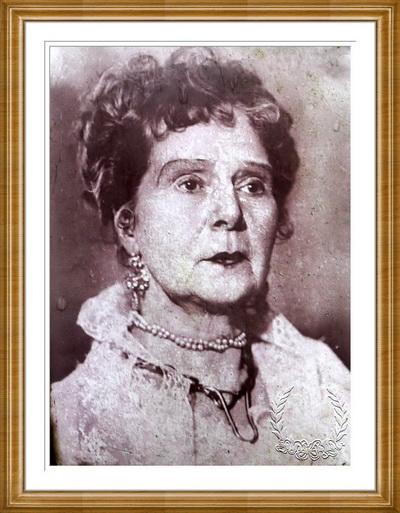 Есипович Анна Петровна