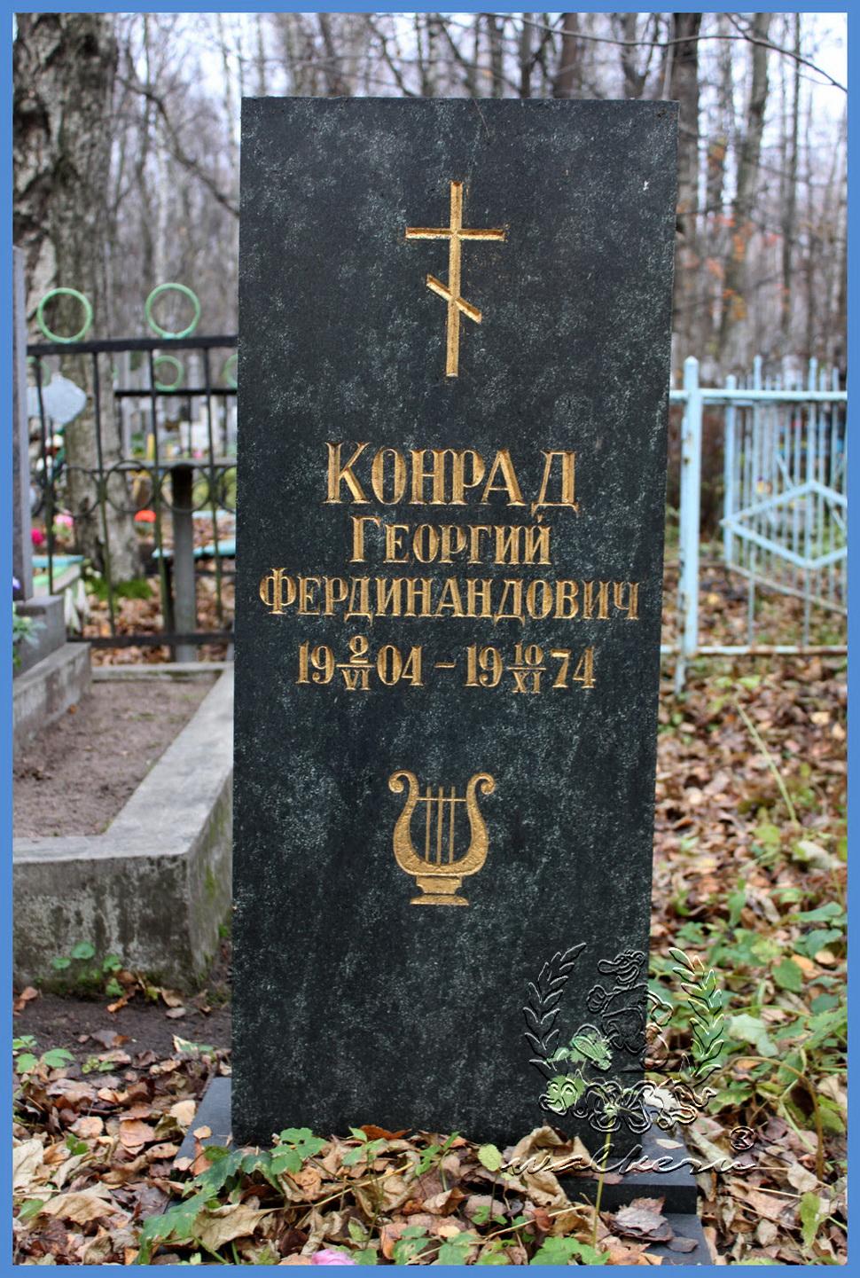 Киновиевское