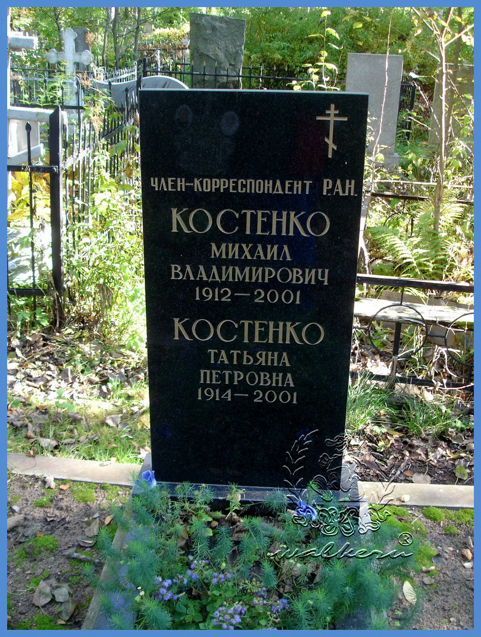 Серафимовское