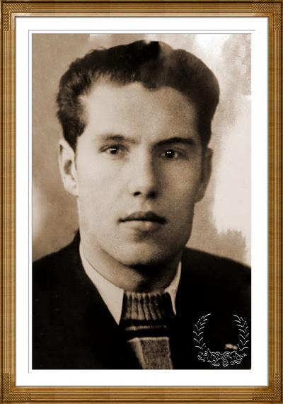 Куренков Иван Герасимович