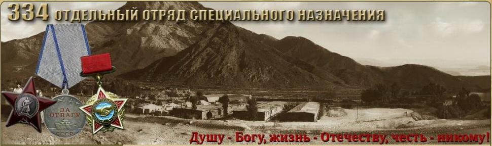Жаринов Вячеслав Георгиевич