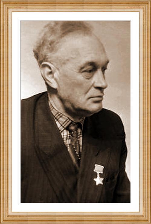Серов Михаил Александрович