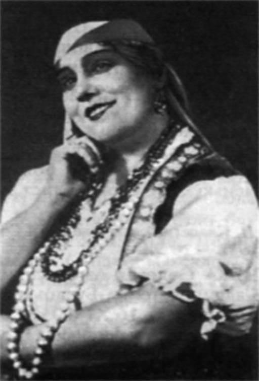 Кропивницкая Александра Марковна