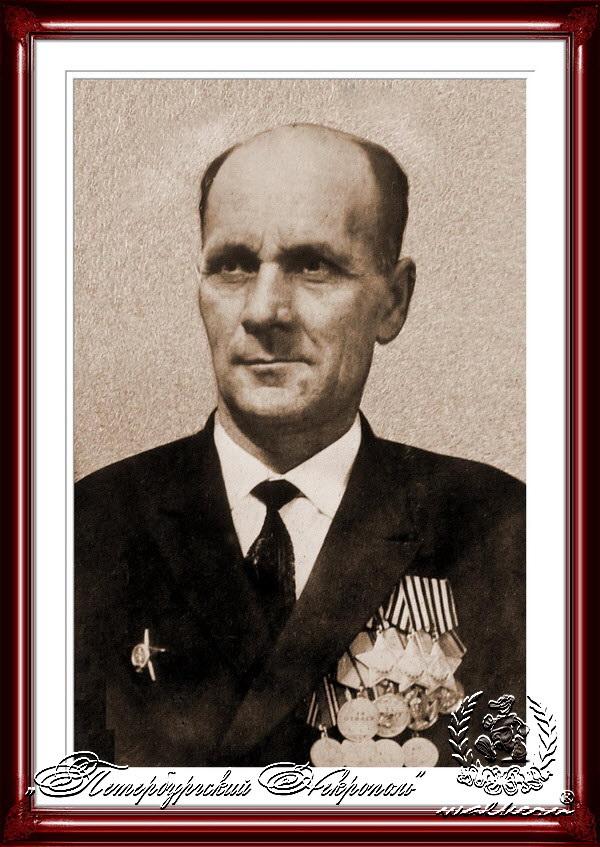 Иванов Иван Егорович