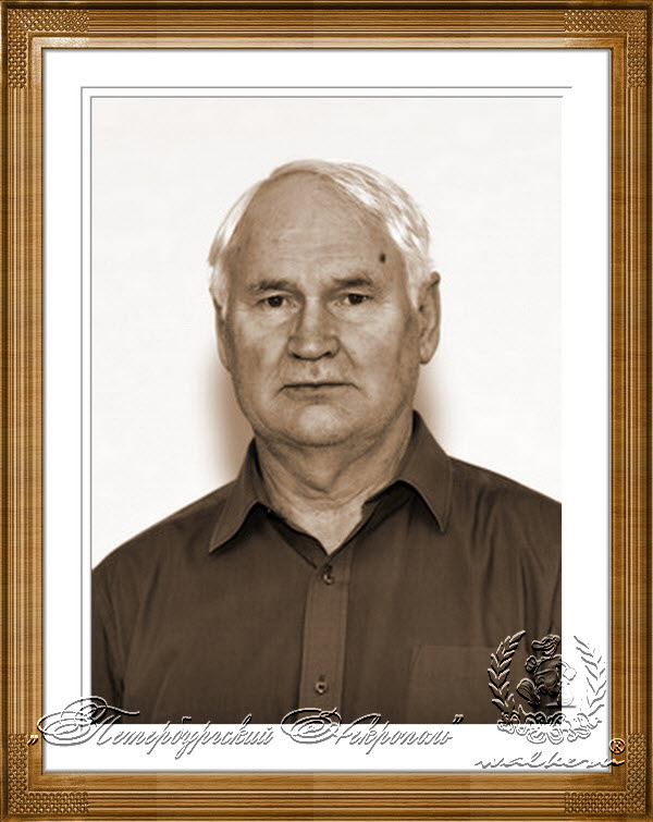 Шилов Валерий Васильевич