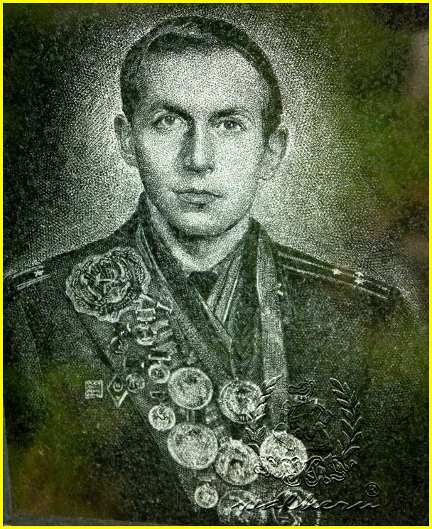 Разепин Анатолий Александрович