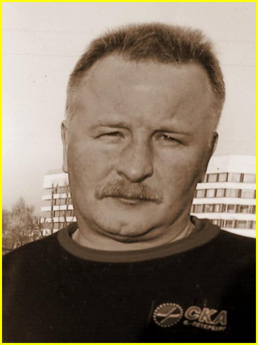 Блинов Сергей Александрович