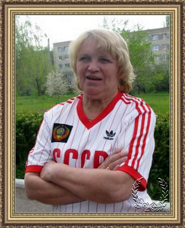 Тхаркахова Нина Ивановна