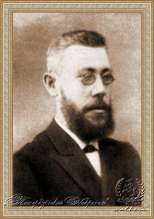 Чехов-Седой Алексей Павлович