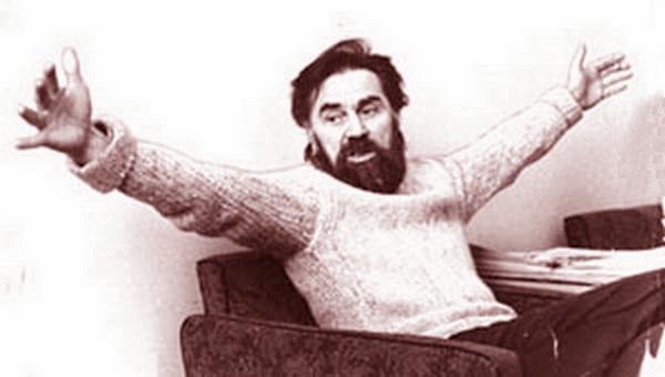 Ледин Юрий Янович