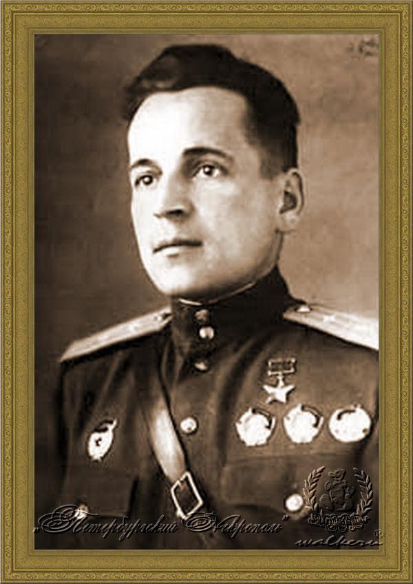 Матросов Алексей Евлампиевич