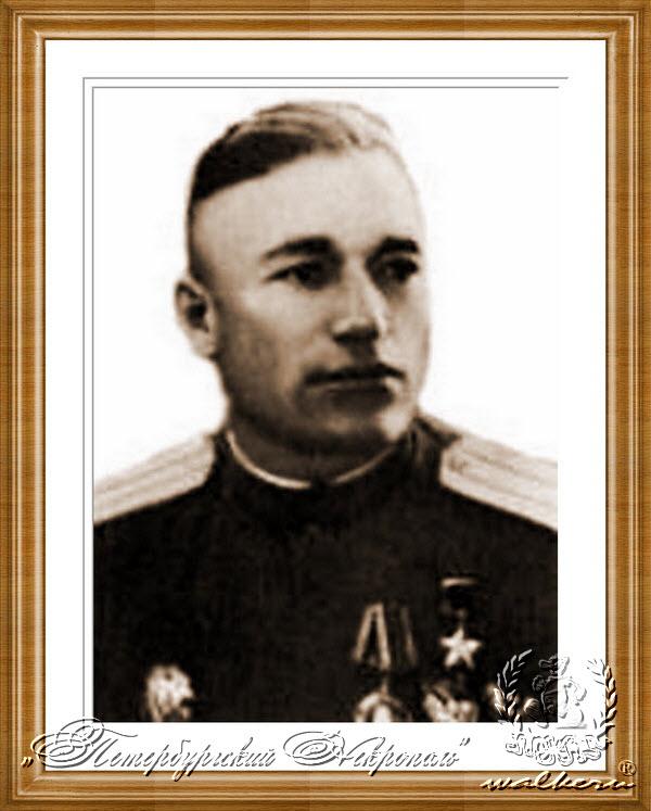 Виноградов Иван Никифорович