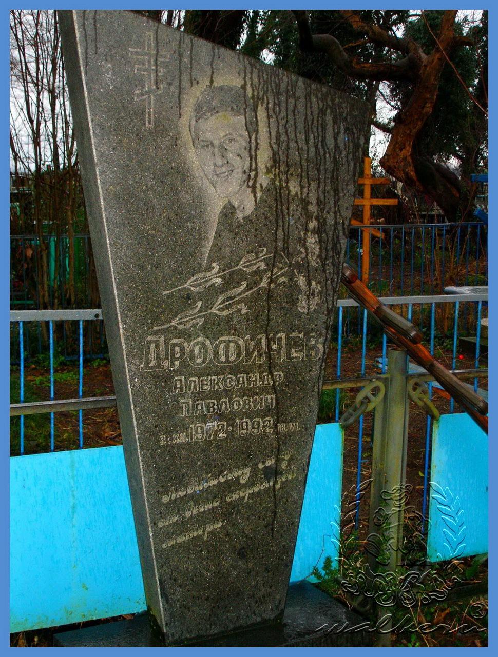 Кладбище староверов
