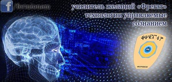 © Верховцев Николай Владимирович