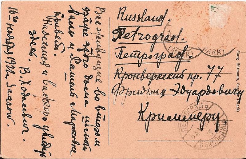 Москвин А. Шпис Б.