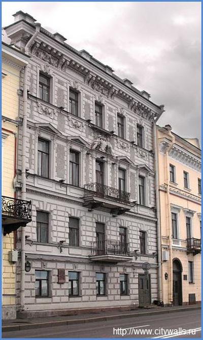 Мильман Рашель 1932 год