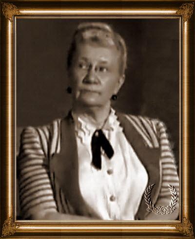 Александровская Екатерина Владимировна