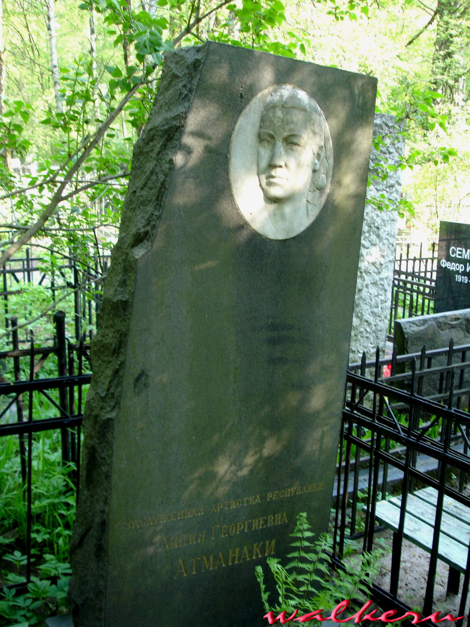 Могила АТМАНАКИ Л.Г. на Богословском кладбище