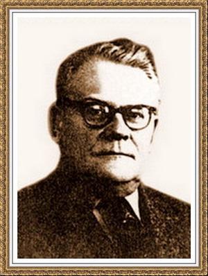 Чиликин Б.Г.