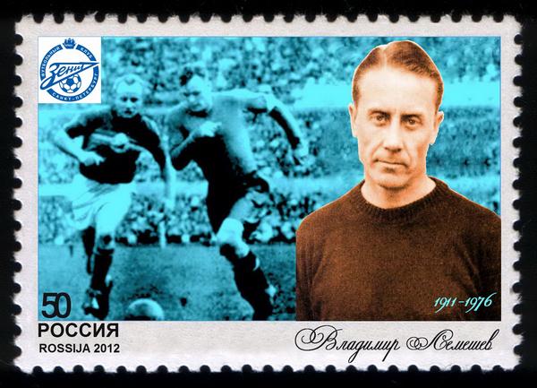 Лемешев Владимир Иванович