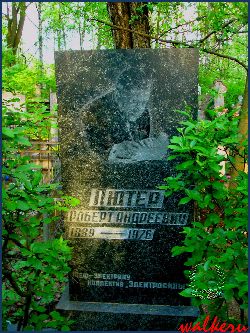 Могила Лютера Р.А. на Богословском кладбище