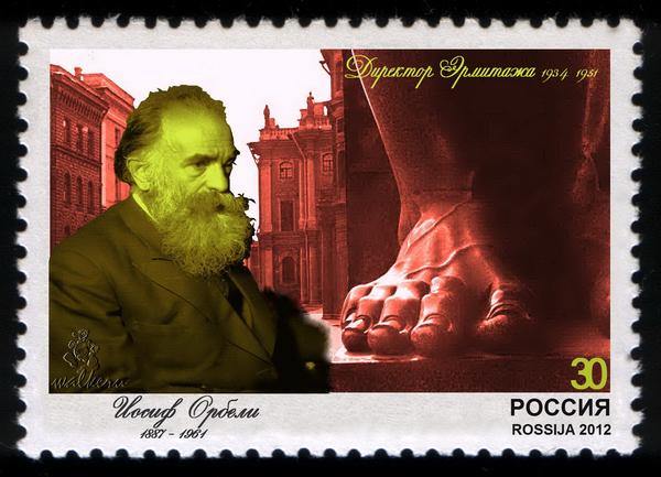 http://spb-tombs-walkeru.narod.ru/bgs/orbeli2012-1.jpg
