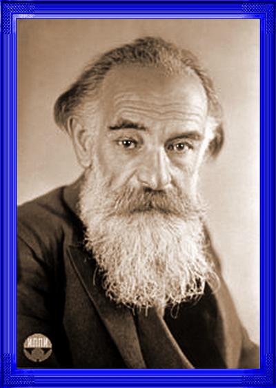 Орбели Иосиф Абгарович