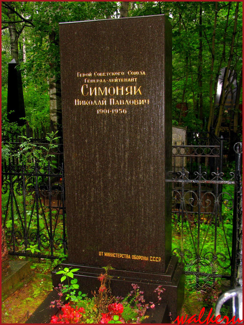 Могила Симоняка Н.П. на Богословском кладбище