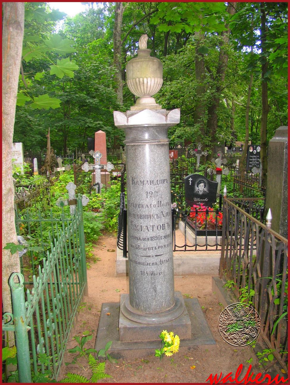 Могила Булатова Александра Михайловича на Большеохтинском кладбище