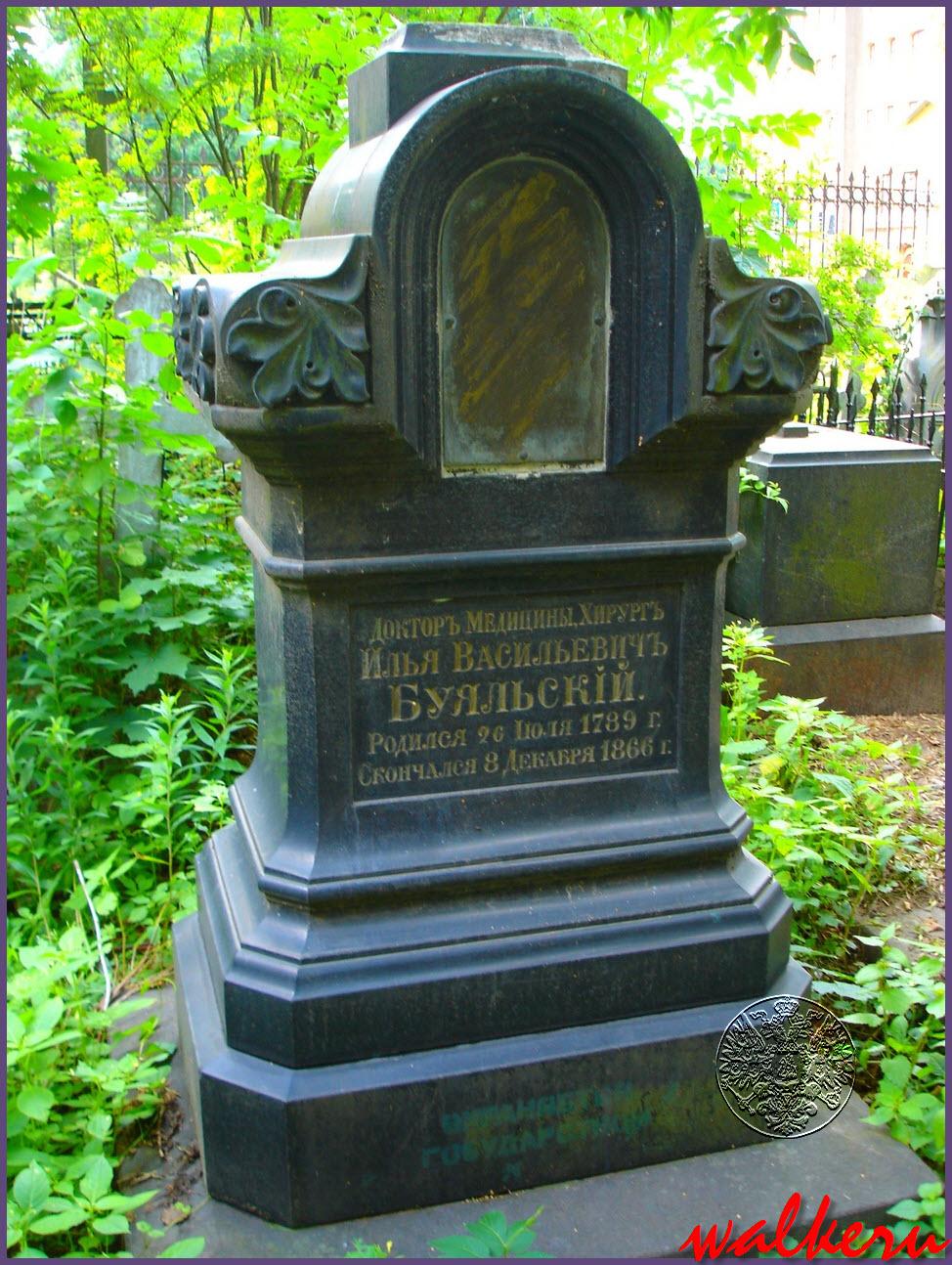 Могила Буяльского И.В. на Большеохтинском кладбище