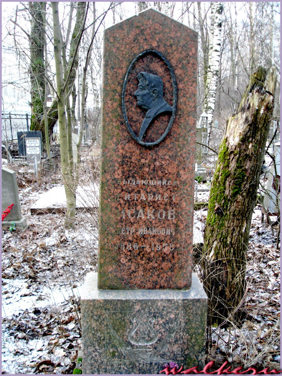 Могила Исакова П.И.на Большеохтинском кладбище
