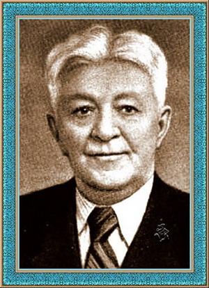 Исакова П.И.