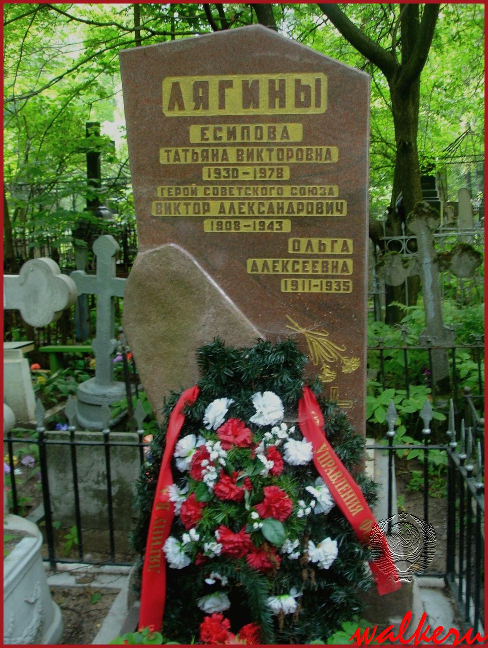 Могила Лягина В.А. на Большеохтинском кладбище
