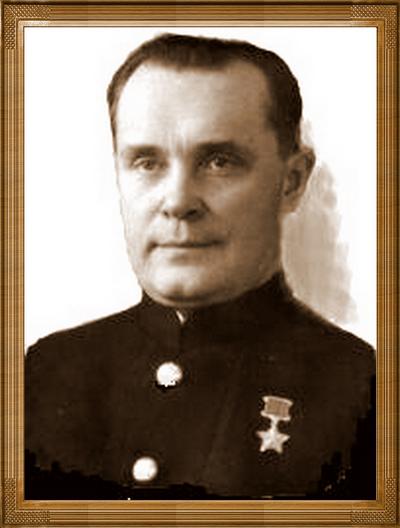 Острекин Михаил Емельянович