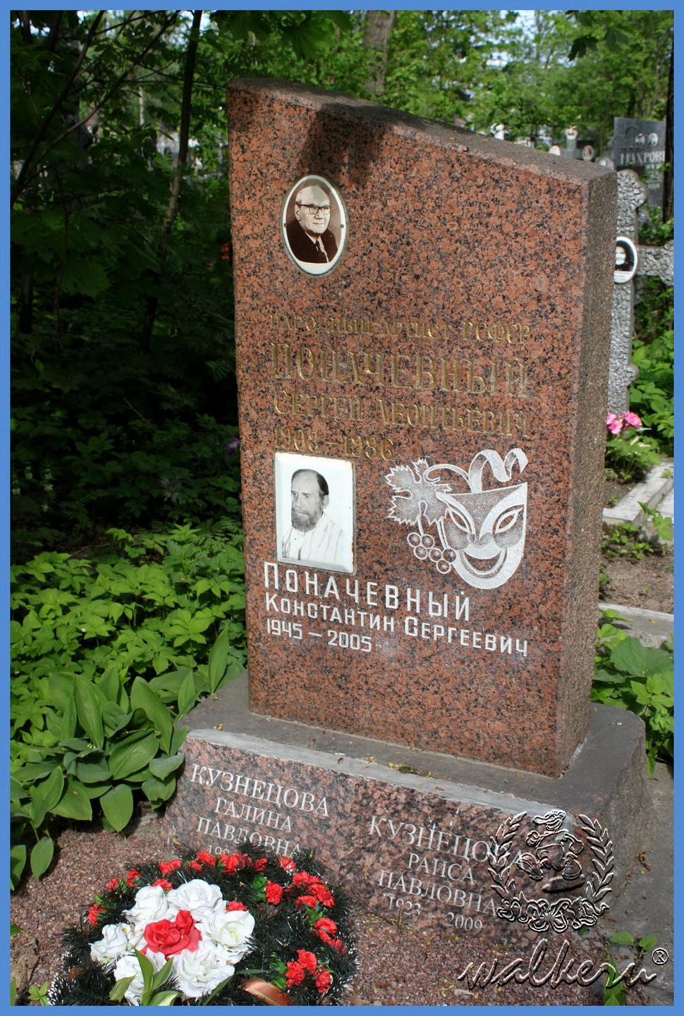 Могила Поначевного С.Л. на Большеохтинском кладбище