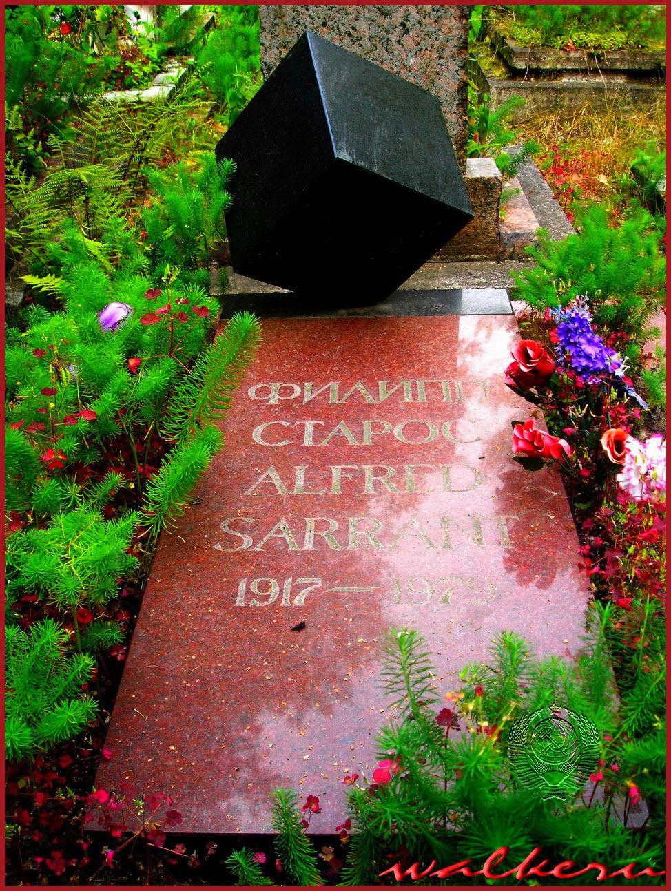 Могила Староса Ф.Г. на Большеохтинском кладбище