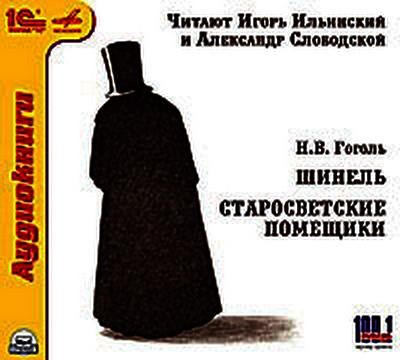Слободской Александр Кузьмич
