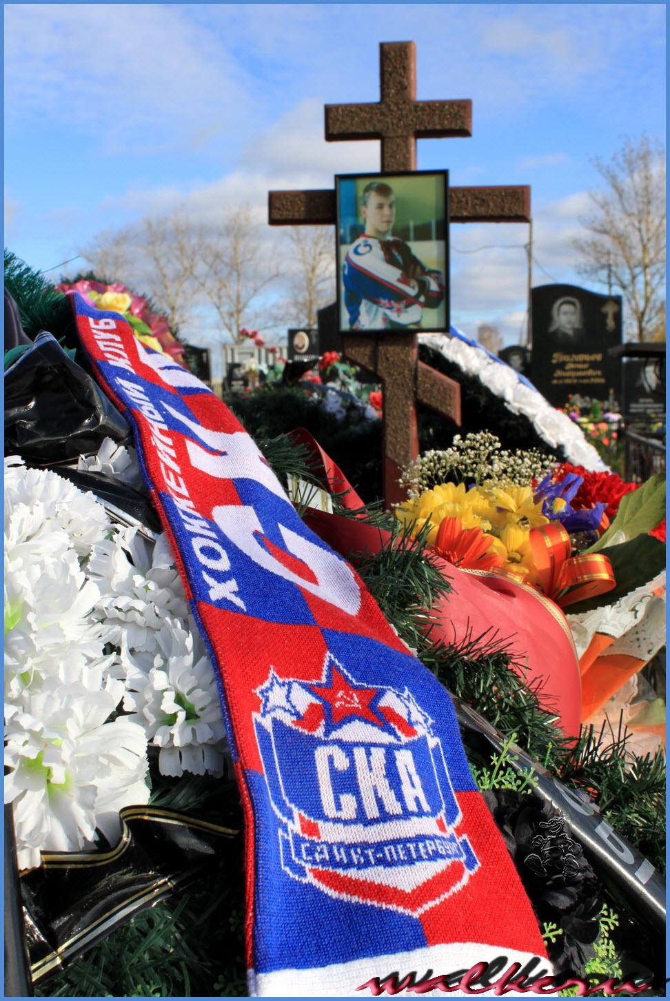 Могила Мисько И.В. на Колпинском кладбище