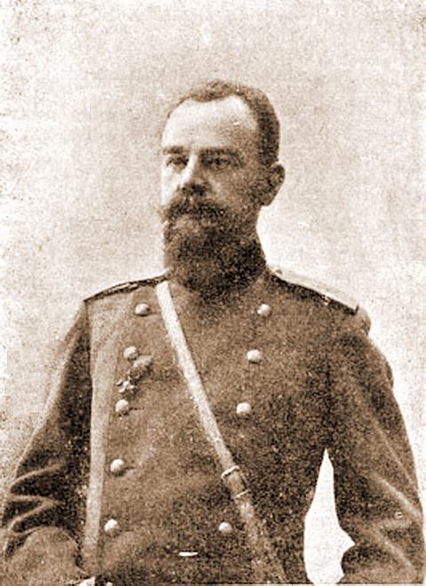 Старынкевич Константин Сократович