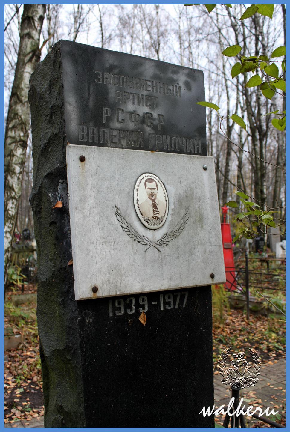 Могила Гридчина В.П. на Киновиевское кладбище