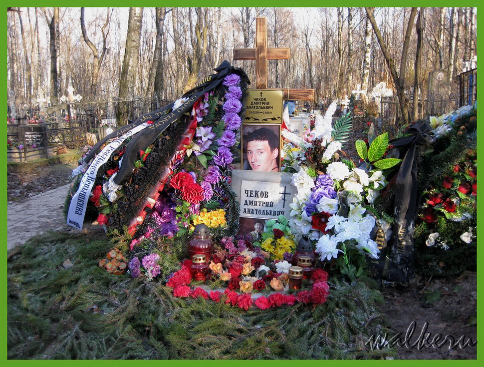 Могила Чекова Д.А. на Киновеивском кладбище