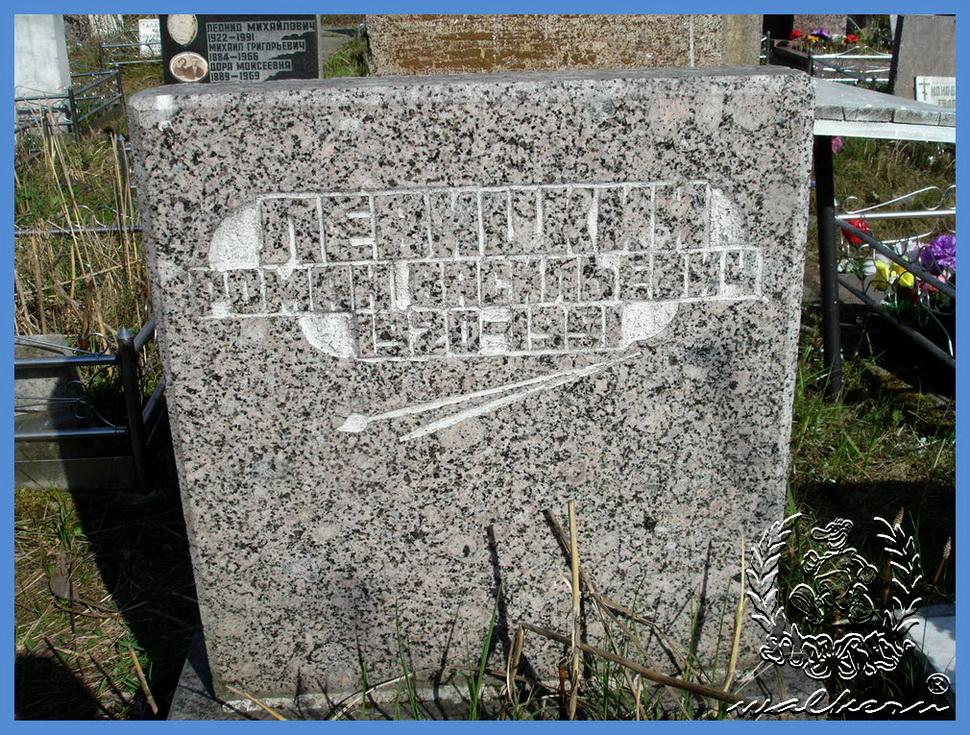 Крематорий