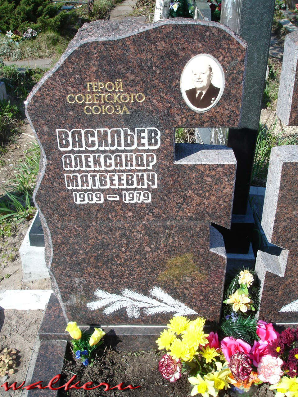 Могила Васильева Александра Матвеевича - Крематорий